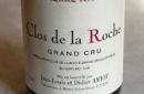 Pierre Amiot Clos de la Roche Grand Cru