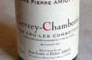 Pierre Amiot Gevrey-Chambertin 1er Cru Les Combottes