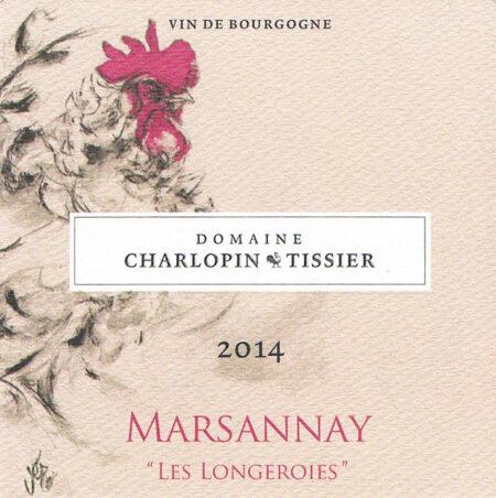 Domaine Charlopin-Tissier 2014 Marsannay les Longerioes rouge